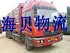 平湖到南昌整车货物运输平湖到南昌回程车配载高效安全