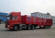 上海到日喀則整車物流專線有貨速聯系