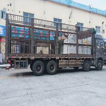 找上海至大理回程車電話速度快運量大圖片