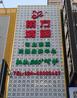 沈阳祛痘,签约祛痘!苗方清颜沈阳总店!