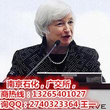 新华大庆龙油招商加盟