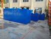 江苏淮安功能稳定可靠卫生材料印染污水处理设备