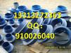供应DN30002S403标准图集刚性防水套管