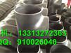 润宏供应A234WPB碳钢美标无缝等径热压三通价格