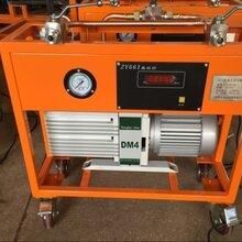 莱宝真空泵抽真空装置