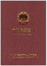 科斯达系列SF6检测产品获得发明专利一枚