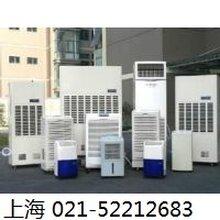 上海贝菱除湿机维修各区各点24小时在线预约热线图片