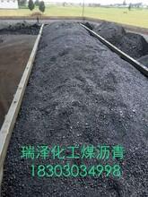 防水保温材料煤沥青、煤沥青粉图片