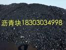 国标高温煤沥青价格,煤沥青介绍,煤沥青防腐漆