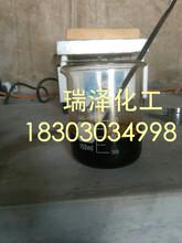 河北瑞泽化工供应锅炉烧火油价格,锅炉烧火油介绍图片