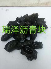 河北煤沥青厂家供应高温煤沥青、中温煤沥青图片