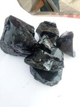 出售防水卷材煤沥青、耐火材料煤沥青、国标高温煤沥青图片