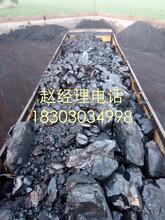 河北邯郸厂家煤沥青、70#低温煤沥青图片
