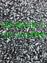河北邯郸瑞泽化工批发高质量烧火油、批发优质煤沥青图片