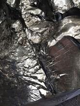 河北邯郸煤沥青高温煤沥青,低温煤沥青图片