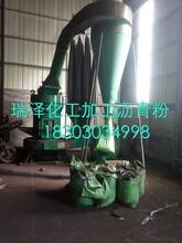 煤沥青、厂家煤沥青图片