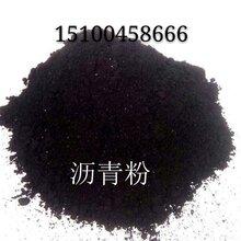 邯郸瑞泽煤沥青、煤沥青生产厂家、煤沥青优点