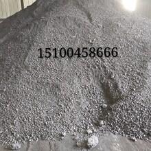 中温煤沥青.中温煤沥青价格、中温煤沥青生产厂家图片