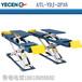 安特力ATL-YDJ-2P35大剪汽车升降机汽车维修工具升降台