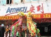 武汉青山区治金哪里可以找到比较实惠的安利产品青山区治金附近哪里有安利免费送货免费加盟