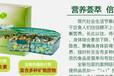 江汉万松附近哪里有安利产品出售江汉区万松产品哪里有免费送货