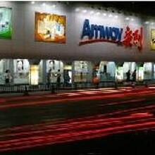 深圳龙华附近有安利专卖店吗龙华安利店具体地址在哪里
