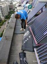 潍坊楼顶漏水维修修补卫生间漏水维修地下室漏水维修