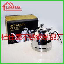 304不锈钢八角壶加厚电磁炉通用水壶餐厅泡茶壶酒店高档壶图片
