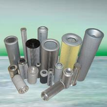 FBX-10005黎明液壓濾芯材質過濾精度圖片