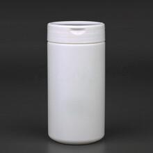 250ml圆柱形塑料瓶,保健品塑料包装瓶,直桶广口瓶,PE,2号循环标志图片