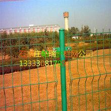 焊接网隔离栅-焊接网片-公路护栏网图片
