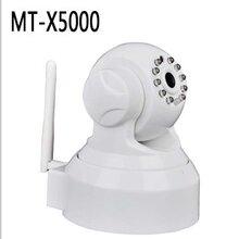 家用720P高清网络摄像机手机wifi远程监控网络监控摄像机爆款