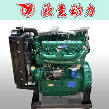 K4100D潍坊发电用小型柴油机厂家直销批发山东四缸船用柴油机