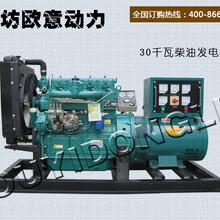 K4100D潍坊水冷柴油发电机组发电机组厂家直销静音高压备用发电机