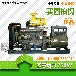 75kw柴油发电机组75千瓦潍柴柴油发电机组