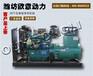 潍坊50kw柴油发电机组潍柴移动式静音型发电机配上