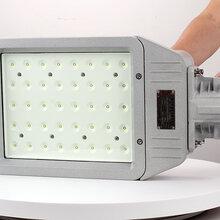 银川LED防爆灯