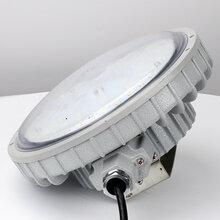 防爆吸顶灯10W_防爆LED吸顶灯10W