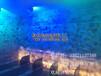 北京大興區鹽屋汗蒸房又稱鹽蒸房工廠實體樣板歡迎體驗