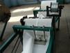 海南三亚芒果果袋机/单双层多功能果袋机厂家直销价格