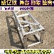 400铝合金灯光架铝合金舞台桁架铝合金拼装活动舞台