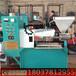 2.2kw螺旋榨油机家用60花生大豆榨油机小型多功能螺旋榨