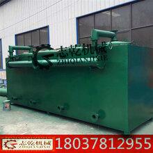 新型木炭生产线环保制炭机器优质木炭机生产设备制棒机图片