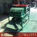 大豆清理筛选设备双层震动厂家直供价格