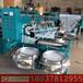 螺旋榨油机商用大中小型全自动榨油设备大豆菜籽花生榨油机