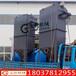 布袋除尘器厂房车间粉尘废气处理设备工业环保脉冲袋式除器