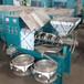 榨油机商用榨油设备油坊60型花生菜籽螺旋榨油机厂家直供
