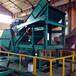 全自动废钢金属粉碎破碎机回收站车架铁包破碎机万能金属粉碎机
