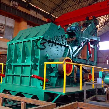 金屬壓塊破碎機汽車分解破碎生產線志乾廢鋼金屬粉碎機廠家