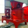 复合式破碎机小型石料复合破制砂生产线立式破碎设备厂家
